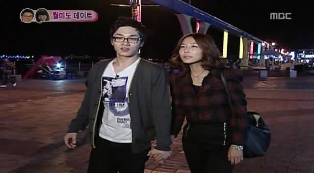[emission coréenne] We got Married Wgm-seok-hun-and-na-young