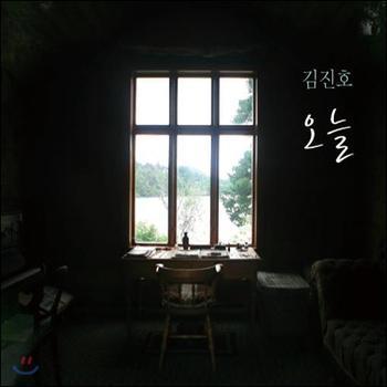kim jin ho - today